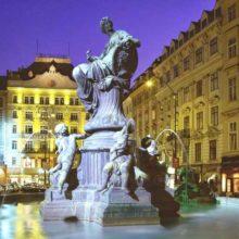 Город Вена — Австрия