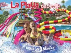 В Севильи откроется аквапарк «Agua Magica»