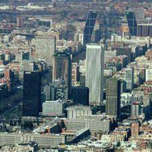 Город Мадрид — Испания