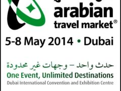 Туризм Азербайджана будет представлен на ATM 2014 в Дубае