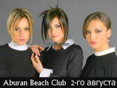 Концерт группы «Serebro» в Баку