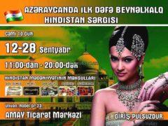 Выставка Индийской культуры в Баку