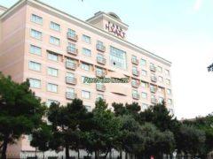 Отель Hyatt Regency оштрафован