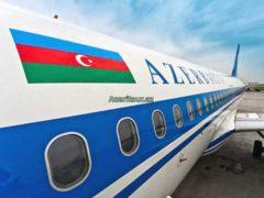 Azal проводит акцию на рейсы Баку-Нью-Йорк-Баку