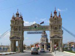 Город Хачмаз — Азербайджан