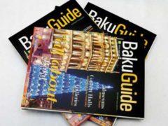Январский выпуск путеводителя Baku Guide