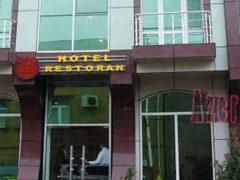 AEF Hotel Baku