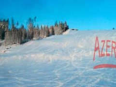 Открылся горнолыжный курорт Любогорье