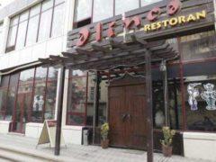 Ресторан Alinja