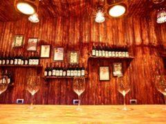 Ресторан Wine House