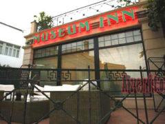 Museum Inn Boutique Hotel Baku