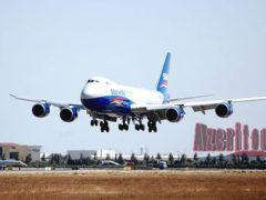 Silk Way West пополнился самолетом Boeing 747-8 Freighter