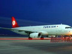 Компания Türk Hava Yolları представила новые цены