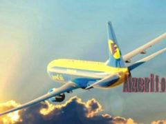 Компания от Международные Авиалинии Украины