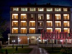 Отель Afra Hotel Oğuz предоставляет скидки
