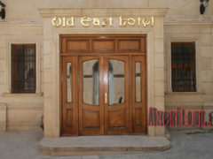Old East Hotel