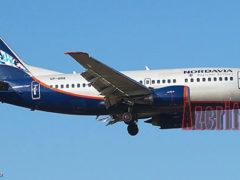 4 авиакомпании России будут летать в Азербайджан