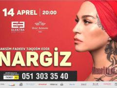 Наргиз Закирова даст концерт в Баку