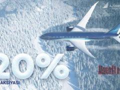 Зимняя акция от AZAL: 20%-ные скидки на авиабилеты