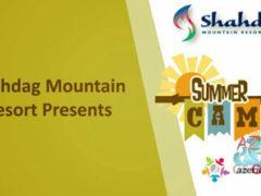 Летний лагерь для детей от Шахдаг
