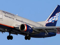 Новый авиарейс Санкт-Петербург — Ленкорань