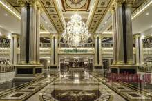 Холл отеля Palace Platinum by Rixos