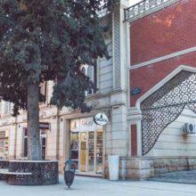 Old Ganja Hostel