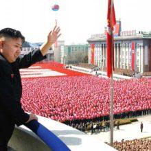 Северная Корея — загадочная страна