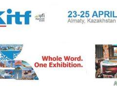 Азербайджан в туристической ярмарке » KITF 2014 «