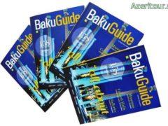 В Баку будет выпущен каталог Baku Guide для туристов