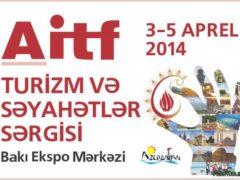 Аргентинские СМИ про туризм в Азербайджане