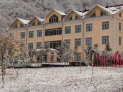 Duyma Hotel Qabala