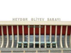 Дворец Гейдара Алиева открывает сезон