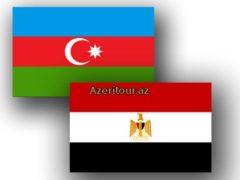 Азербайджан и Египет проведут двусторонние встречи