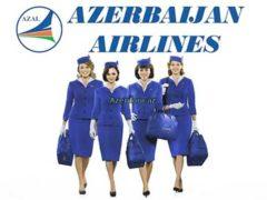 Цены на авиарейс Баку — Нью-Йорк