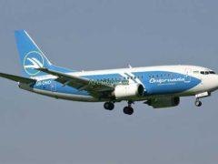 Авиакомпания Днеправиа приостановила полеты в Баку