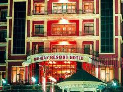Qafqaz Resort Hotel Qabala
