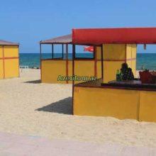 Tural Beach