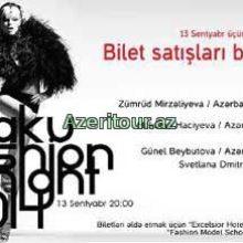 Ночь моды в Баку пройдет 13 сентября