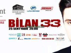 25 сентября состоится концерт Димы Билана в Баку