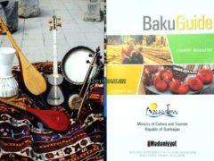 Baku Guide — сентябрьский выпуск путеводителя Баку