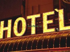 Очередные звёзды получили 11 отелей Баку