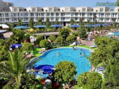 AF Hotel & AquaPark