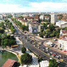 Город София Болгария