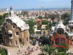 Барселона самый дорогой город Испании