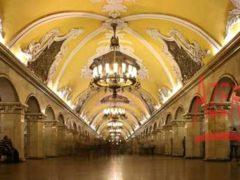 Единый проездной для туристов Москвы