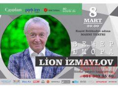 Лион Измайлов даст концерт в Баку 8 марта
