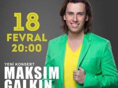 Максим Галкин даст концерт в Баку 18 февраля