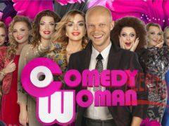 В Баку выступит с шоу Comedy Woman 15 мая