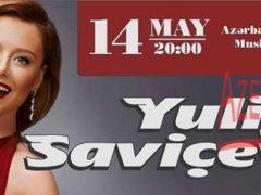 Юлия Савичева впервые даст концерт в Баку